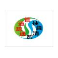 苏州高新区管道疏通++疏通下水道洪强环保65577050