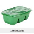 重庆自热火锅餐盒_PP环?;鸸卸ㄖ芲自热火锅餐盒生产厂