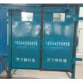 矿用双向无压风门的优点和控制装置系统的搭配