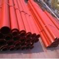 供应贵州柔性铸铁排水管DN50-DN300厂家现货