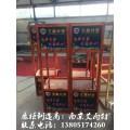 南京金刚网纱窗展示架