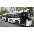 公交车车体广告公司,广州公交车身广告,公交媒体