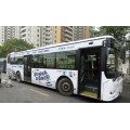 广州公交车车身广告公司,广州公交车体广告,公交车身媒体