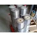 0.2/0.3/0.4/0.5mm铝线 5154轴装铝线