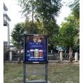 广州社区灯箱广告-广州天河社区灯箱广媒体