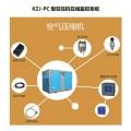 光启自动化KZJ-PC空压机在线系统可远程手机操作无人值守