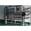 乳制品生产用水纯水设备|乳制品生产反渗透设备|