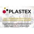 2020埃及國際塑料橡膠展埃及橡塑展