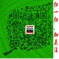 二级分销结算系统源码开发|二级分销系统直销软件