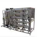 周口反渗透设备2吨水处理纯净水设备2吨纯净水设备
