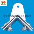 廠家生產銷售塔用耐張緊固夾具鐵塔緊固鋼板