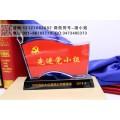 先进党小组奖杯 水晶红旗办公摆件 湘潭商会会员奖牌