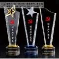 党员先锋岗奖牌 共产党员会员纪念牌 水晶表彰奖杯批发