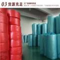 贵州工厂卖气泡膜贵州双层膜气泡膜贵州气泡膜酒类包装