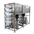 安阳水处理设备安阳2吨纯净水设备安阳2吨反渗透设备