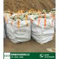 吨包袋,吨包袋厂,振祥包装