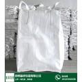 吨包袋,吨包袋厂家,振祥包装