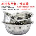凯迪克不锈钢制品黄小姐不锈钢洗米筛20cm-40cm