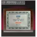 一级经销商奖牌制作 设备公司授权奖牌 银行业协会奖牌
