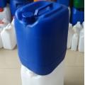 山东庆云25升塑料桶