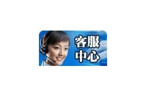 欢迎进入——湘潭万事达热水器(湘潭各点)售后服务+网站咨询电话