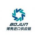 广州机场贵腐酒进口报关代理公司