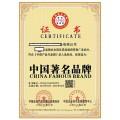 青岛中国著名品牌专业申请