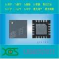 提供IC芯片打磨打字/磨字刻字/去字蓋面/表面處理/腳位處理
