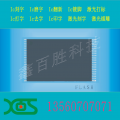 IC芯片改字 IC洗?#21734;?#33050;整脚拆板 BGA值球 等翻新