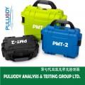 普洛帝油液颗粒度分析仪