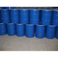 水杨酸异辛酯 118-60-5生产厂家