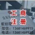 2019年外省建筑施工公司進京備案所需要的流程