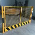 福建厦门基坑工地护栏规格 护栏网厂家报价基坑临边围栏