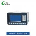 ZHJ-E型尘埃粒子计数器 便携式分析仪 颗粒物监测仪