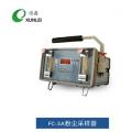 迅磊 FC-3A粉尘采样器 及时粉尘颗粒检测仪