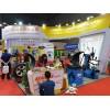 CIAPE2019中国国际汽车商品交易会