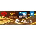 辽宁央视广告代理公司/中视易佰(北京)