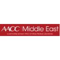 2019年迪拜AACC展0