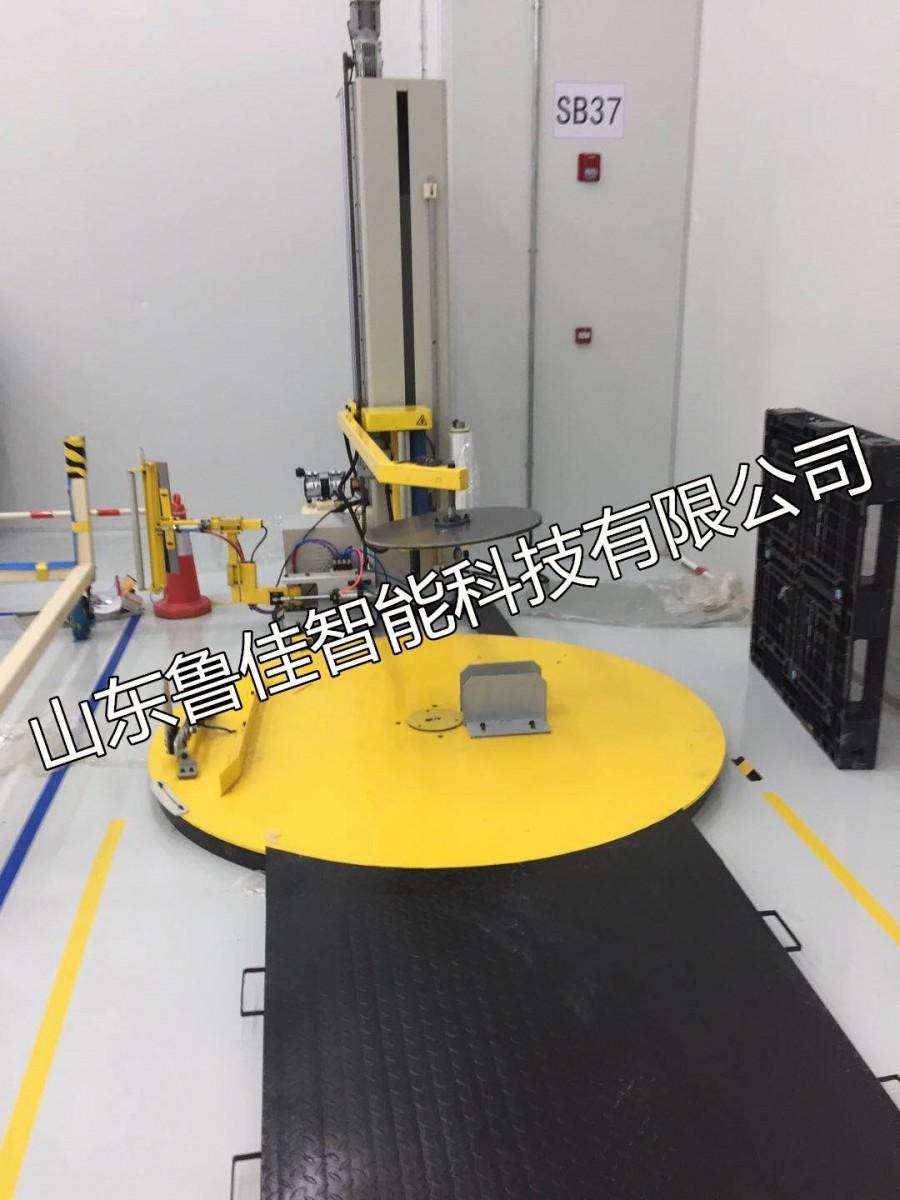 缠绕包装机专业生产厂家山东鲁佳公司