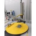 缠绕包装机专业生产厂家山东鲁佳公司2