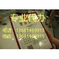 北京海淀个体工商户倒闭注销营业执照的流程和具体费用0