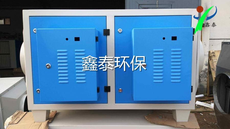厂家直销 废气处理设备  光氧等离子一体机使用说明书