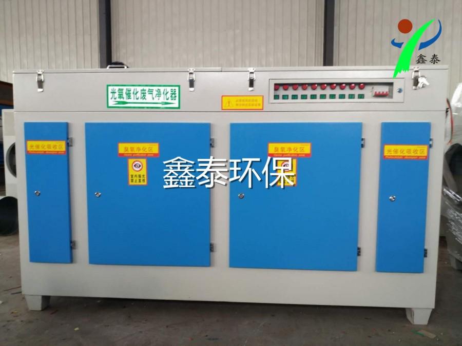 10000风量光氧催化废气设备 UV光解设备
