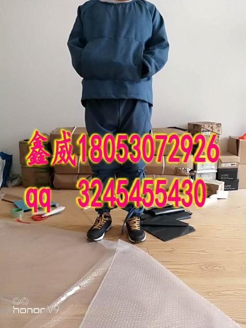 监狱配发型约束衣-供应看守所均码约束衣