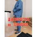 监狱配发型约束衣-供应看守所均码约束衣1