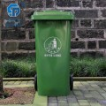 奉節120L樓道垃圾桶銷售廠家