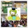杭州個人開輔導班需要教師資格證的嗎