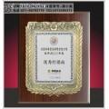 經銷商獎牌制作 商會成立紀念牌 木制純錫代理牌價格