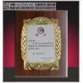 實木證書獎牌制作 供應商會紀念牌 商會表彰獎杯推薦
