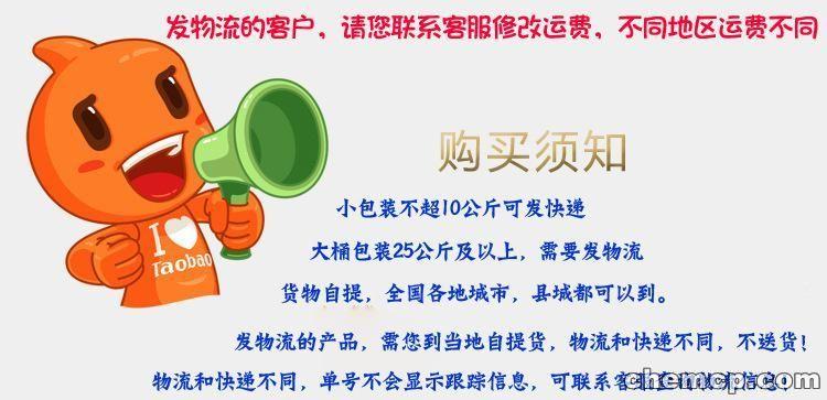 沈阳到防城港物流公司欢迎您一站直达2019√